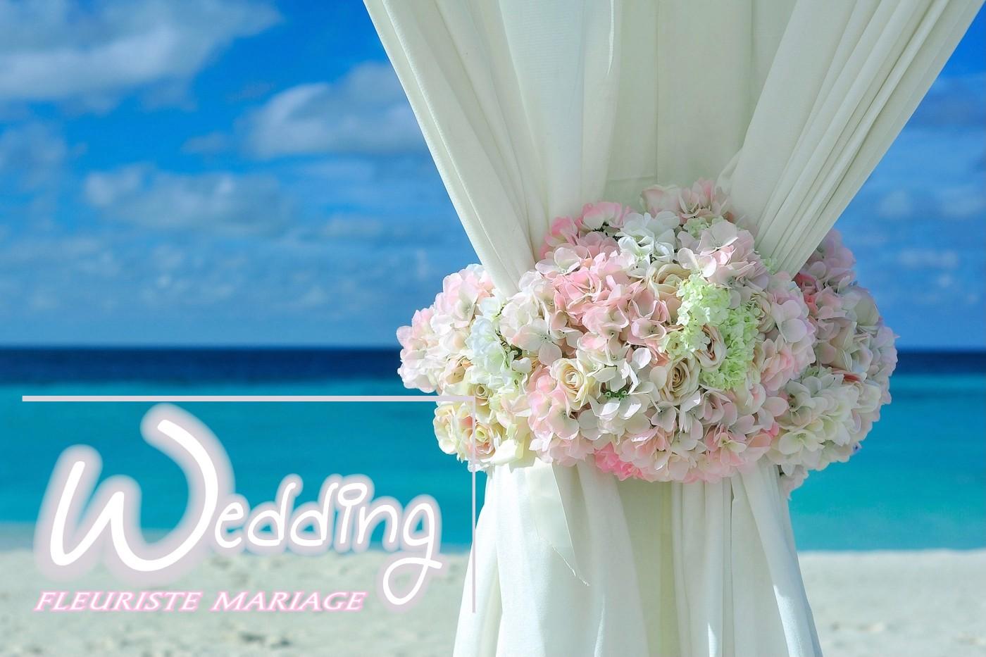 FLEURISTE PRESTIGE - FLEURISTE DE LUXE - MARIAGE DE PRESTIGE